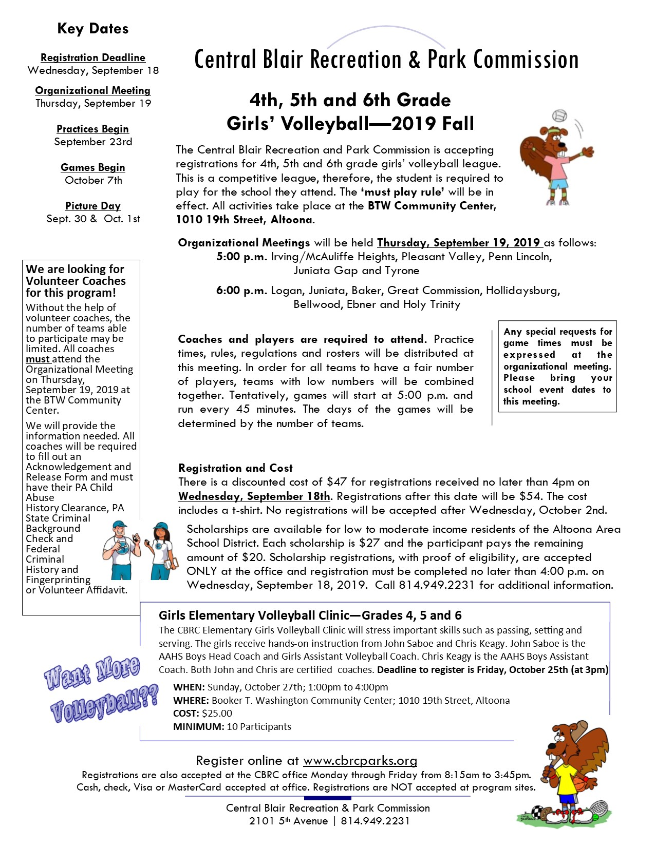 2019-TYR-Fall-Volleyball-Flyer-with-Clinic