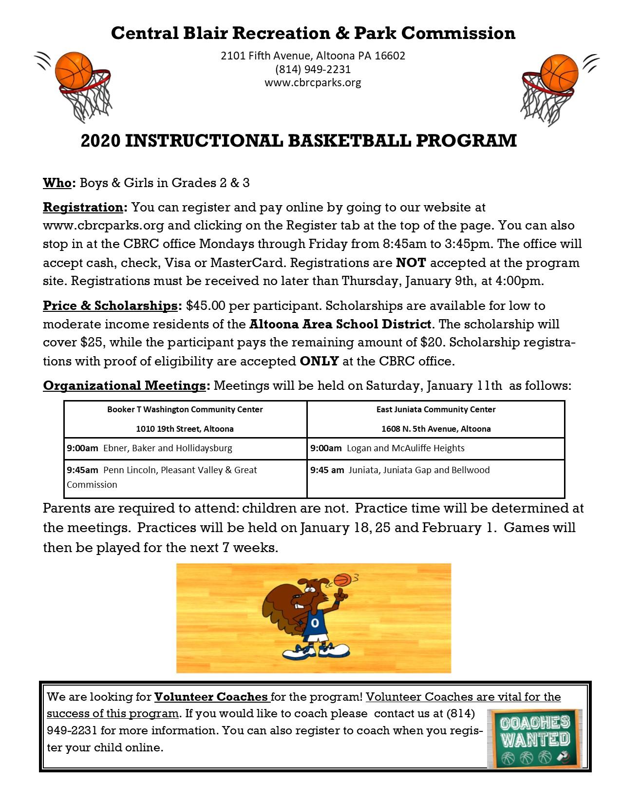 Instructional-basketball